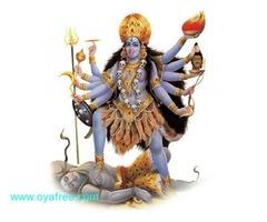 Vashikaran mantra for girlfriend +91-78787081407